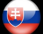 Владимир Вайсс назвал состав сборной Словакии на матч с Россией