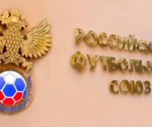РФС открестился от «слива» по контракту Капелло